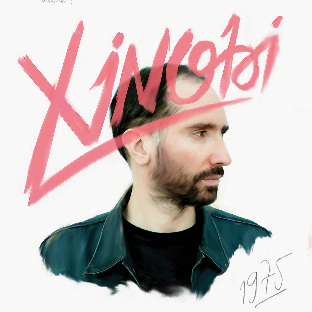 Xinobi - 1975 (DT044) cover
